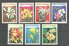 CAMBODIA 1984,  (KAMPUCHEA) FLOWERS, Scott 511-517, MNH