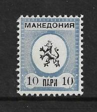 KRUSEVAC REPUBLIC 1903 MACEDONIA LOCAL REVOLUTIONARY STAMP,OTTOMAN EMPIRE,TURKEY