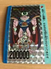 Carte Dragon Ball Z DBZ PP Card Part 15 #636 Prisme (Version Soft) AMADA 1992