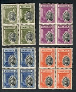 Zanzibar 1936 Silver jubilee set SG 323 to 326 in blocks MM & U/M Cat. £140