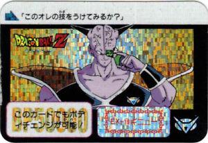 1993 Bandai Dragon Ball Z Micro Card Mini Prism Captain Ginyu EX-19