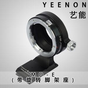 YEENON MINOLTA MD lens TO SONY E Camera Adapter (With 90º rotating tripod base)