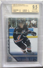 2005-06 Upper Deck Alexander Ovechkin Young Guns Rookie RC BGS 9.5 GEM MINT WOW!
