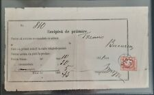 "ROMANIA 1871 KING CAROL I , 5b. ON ""RECIPISA DE PRIMIIRE"" JASSY 18 APR.1871. RR+"
