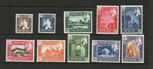 ADEN KATHIRI STATE SG 29-38 1954 SET  MNH