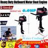 6 HP 2 Stroke Outboard Motor Tiller Shaft Boat Engine Water Cooling System UPS