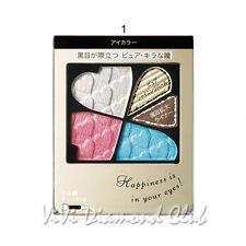 Shiseido INTEGRATE Pure Big Eyes Eyeshadow NEW LIMITED EDITION COLOR #1