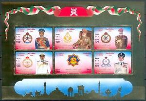 Oman 2000 ** Bl.22 Polizei Heer Uniformen Uniforms Navy