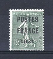 "FRANCE TIMBRE PREOBLITERE 34 "" SEMEUSE 15c POSTES FRANCE 1921 "" NEUF xx TB T147"