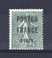 "FRANCE TIMBRE PREOBLITERE 34 "" SEMEUSE 15c POSTES FRANCE 1921 "" NEUF xx TB T147"