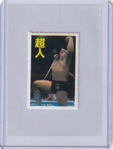 Hulk Hogan1982 BBM Japan  pro-Wrestling Card