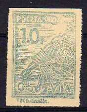 POLOGNE Oflag Camp de Murnau Fischer timbre n° 2ay1C neuf sans charnière