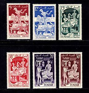 Tunisia stamps #265 - 270, MNHOG, XFS, complete set