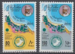 Oman 1990 ** Mi.347/48 Ophiolith Ophiolite Symposium Landkarte Map