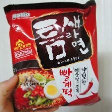 1Pack Korean Paldo Instant Noodle Hot Spicy Flavor TumSae Ramyun Ramen Mukbang