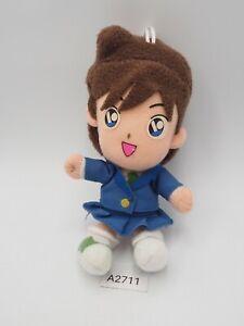 "Detective Conan A2711 Ran Mouri Case Closed Bandai Strap Plush 5"" Toy Doll japan"