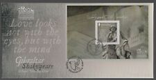 Gibraltar 2014 FDC MS 450th Birth Anniversary Of William Shakespeare