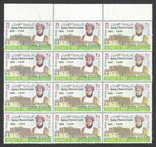 Oman #151 1973 Ministerial Complex 25b block of 12. SCV $51