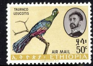 Ethiopia 1962, White-Cheeked Turaco, SG 542,  mh.