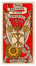 Russia & Soviet Union Stamps
