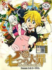 Anime DVD The Seven Deadly Sins Sea 1 + 2 + OVA Complete Box Set ENGLISH DUBBED