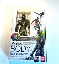 AUTHENTIC! BANDAI S.H. Figuarts BODY-KUN Solid Black Color Posable Action Figure