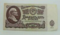 Km# 234b - 25 rubles 1961 - TTB - Billet Russie - N7949