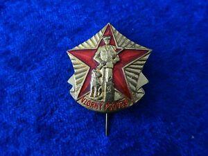 (A8-12) Original CSSR CZ Abzeichen Orden Abzeichen Vorbildliche Grenz-Soldaten