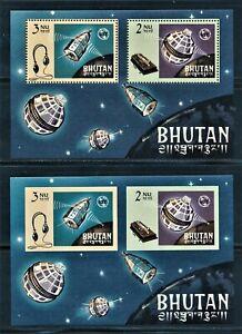 BHUTAN 1966 ITU TELECOMMUNICATIONS SATELLITE S/S PERF & IMPERF NOTED IN SCOTTS