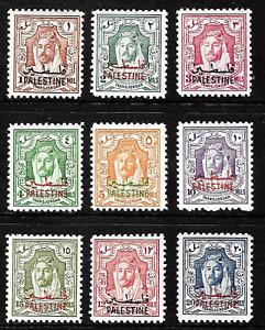 Palestine .. Transjordan Stamps Overprinted. .. Mint,never hinged .. 6856