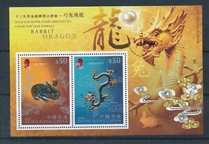 [321448] Hong Kong 2012 Zodiac good very fine MNH sheet silver/gold
