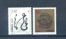 CHINA 2000 YEAR OF DRAGON  MNH