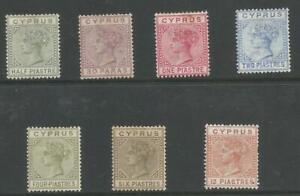 CYPRUS SG16a-22 THE 1882-6 QV SET OF 7  MINT CAT £900