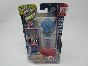 NEW Beyblade Metal Fusion Storm Pegasus Out of Print Rare Battle Online