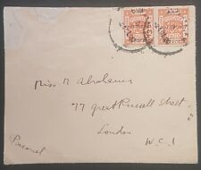 BL - Palestine 1920 cover from JERUSALEM to the UK, franked EEF overprinted