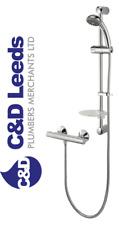 Brand New! Deva Kestrel Cool Touch Bar Shower! Best Price In The UK!