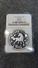 1997 China 10 Yuan Unicorn NGC MS 69 - Silver