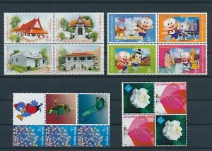 LN27933 Thailand mixed thematics nice lot of good stamps MNH