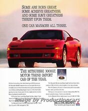 1986 Mitsubishi Montero Classic Vintage Advertisement Ad D59 Paris