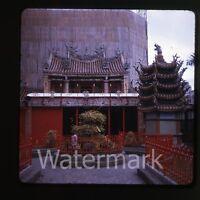 1974 35mm amateur Kodachrome photo slide Taiwan #6