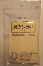 Shiseido Powdered Oil Blotting Papers 001 Ochre from Japan
