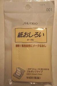 Shiseido Powdered Oil Blotting Papers 001 Ochre from Japan