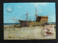 BULGARIA MK 1969 PIRATENSCHIFF PIRATE SHIP MAXIMUMKARTE MAXIMUM CARD MC CM a8711