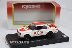 Kyosho 1:43 scale Nissan Skyline 2000 GT-R Racing #6 1971 Japan GP Hakosuka(Red)