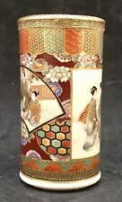Fine Japanese Meiji Satsuma Brush Pot/ Vase, Signed