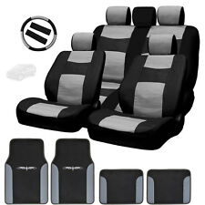 New Semi Custom Syn Leather Seat Covers Split Seat Vinyl Mats BG Set For Mazda
