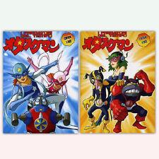 I Predatori Del Tempo Stag. 1 e 2 - Cofanetti Singoli 9 DVD *italiani sigillati