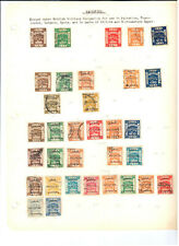 PALESTINE STAMP COLLECTION USED W ERRORS 15x14 perf ovpt variety