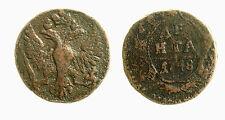 """pci3835) RUSSIA -- Denga 1748  """" Eagle """" Elizabeth II"""