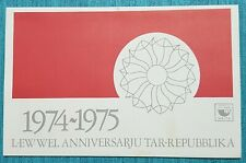 1975 Malta 1st Anniversary from proclaimed Republic.  Presentation Folder + SHC